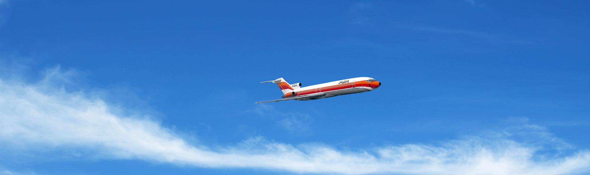 Psa Airlines Airfare Deals Book Flights Tickets On Psa